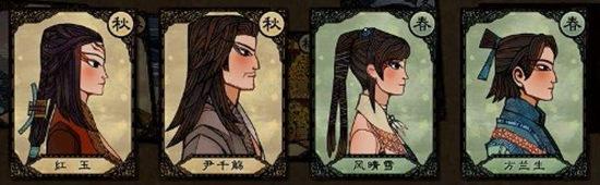 古剑奇谭木语人