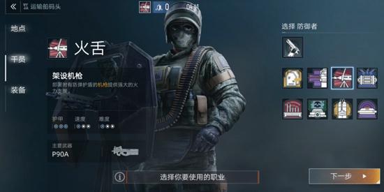 Area F2火舌