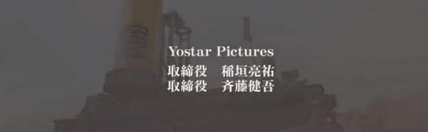 震惊!yostar悠星公司发布重磅猛料,大人气手游《明日方舟》动画化可能性微存?