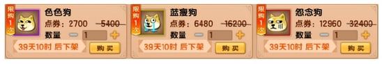 造梦西游5V13.6版本更新公告
