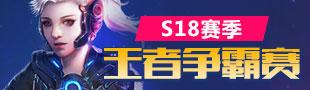 生死狙擊 S18賽季(ji) 最強ke)跽噠勻 width=
