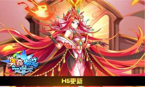 奥奇传说01.17更新 修诺天启觉醒