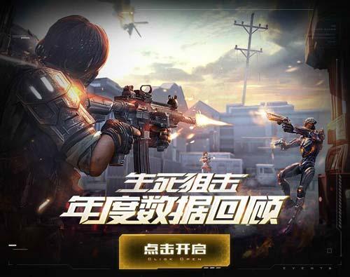 生死狙擊01月15日更新 新增傳說級手槍 勇士挑戰新賽季