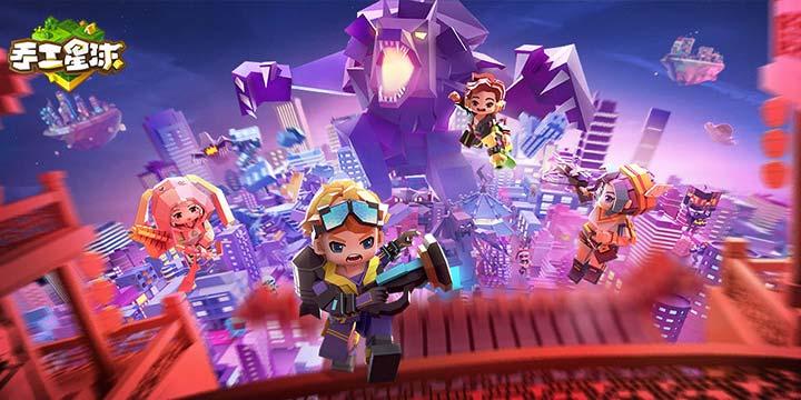 鵝廠高自由度沙盒游戲《手工星球》1月17日開測!親手打造一個星球?