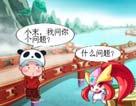 奥奇重庆时时彩套路
