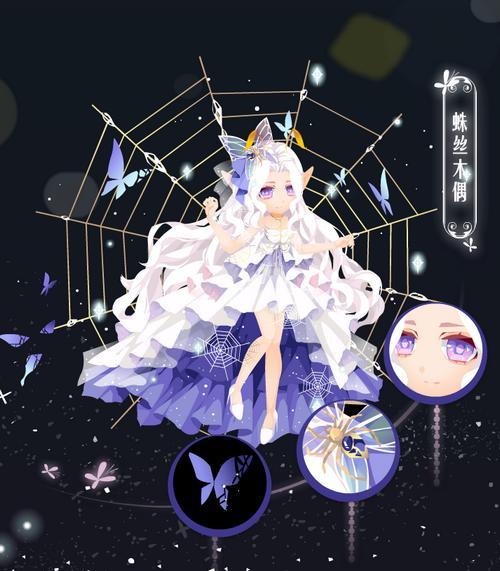 小花仙1月17日活动预告