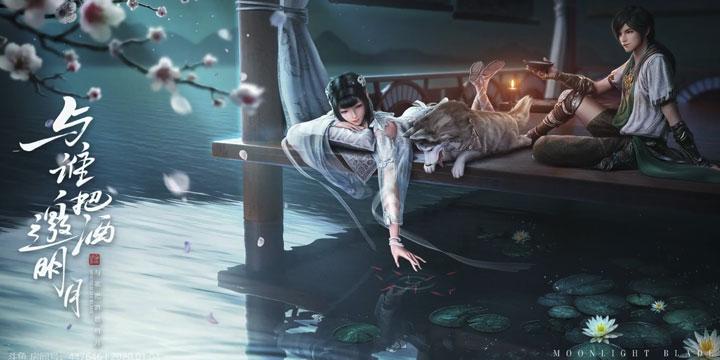 《天涯明月刀手游》2月28日开启限量删档测试 天命已至,静候君约!
