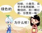 奥奇重庆时时彩希望