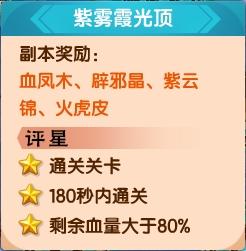 造梦西游5V14.0版本更新公告