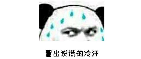 周刊少年jump新四大台柱