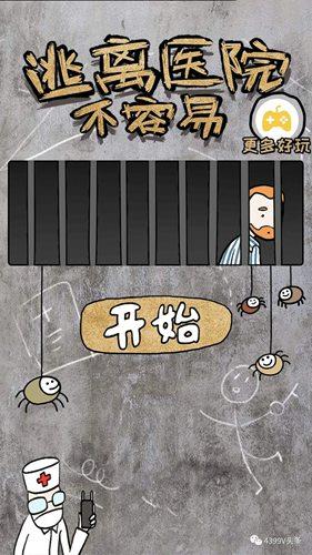 一周H5新游推荐【第139期】