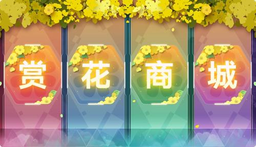 奥拉星手游3月6日版本更新 至高之眼挑战即将上线