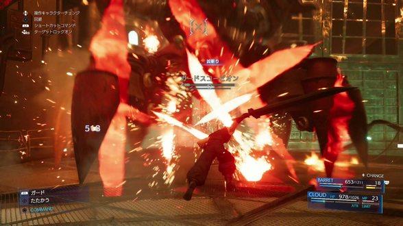 《最终幻想7 重制版》