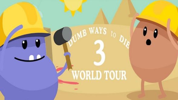 蠢蠢的死法3 世界之旅