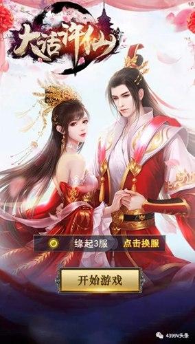 一周H5新游推荐【第141期】