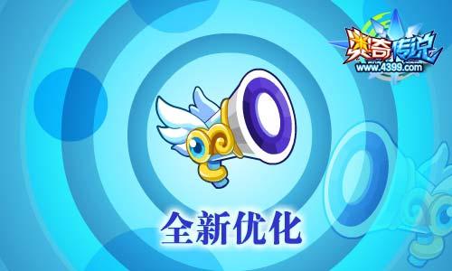奥奇传说03.20a片毛片免费观看 时空龙尊天启