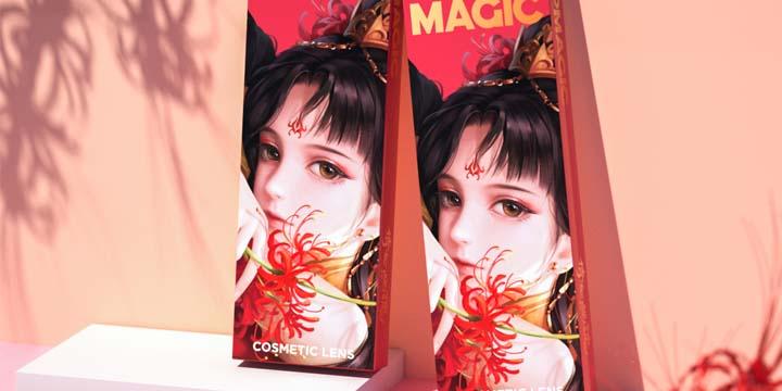 POPMAGIC流行魔法X倩女幽魂限量美瞳为你积蓄爱情魔力!