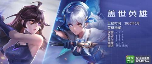 """《时空召唤》3.25新英雄""""甄姬"""" 战斗手册免费获得!"""