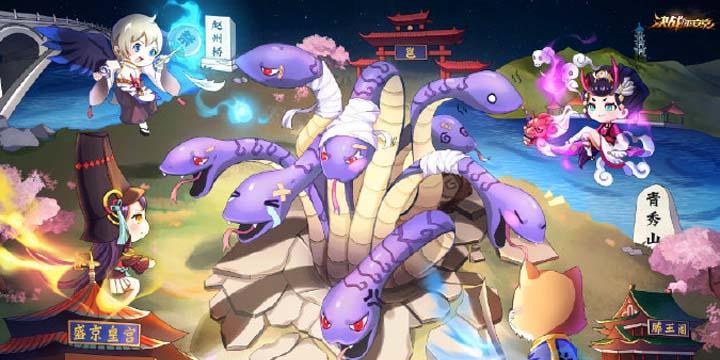 全面开战!《决战!平安京》夏季城市挑战赛4月开启报名