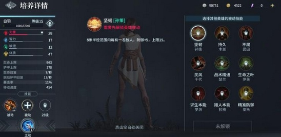 《猎手之王》终测爆料:全新天梯系统,英雄培养玩法揭秘!