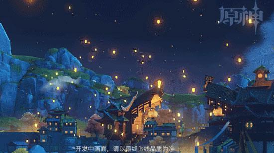 原神海灯节