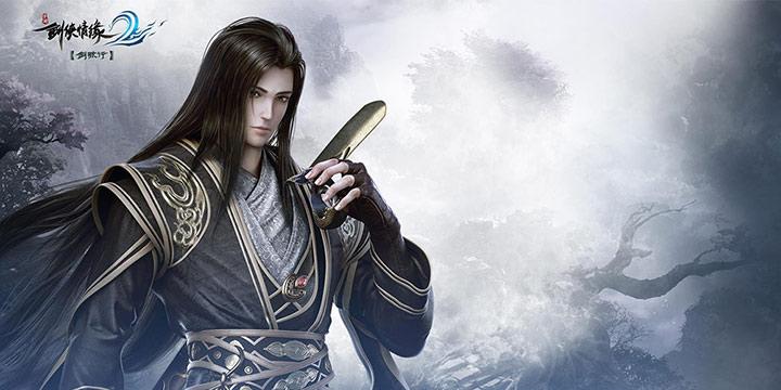 西山居武侠即时战斗RPG手游《剑侠情缘2:剑歌行》将于4.3限量开测!