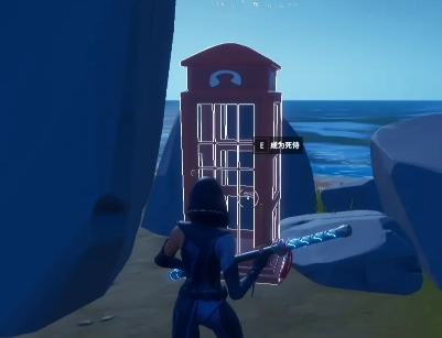 堡垒之夜死侍任务汇总 第二章第2赛季死侍在哪里