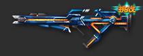 火线精英Z01-光能