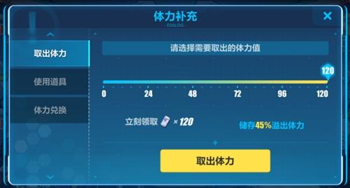 崩坏3V3.9更新前瞻