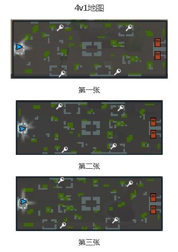 逃跑吧少年4V1模式地图攻略