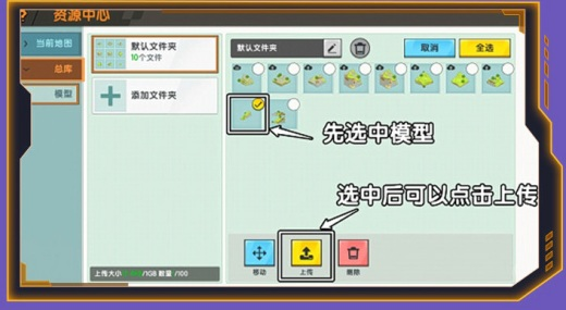 迷你世界0.44.0版本下载-迷你世界0.44.0最新官网版下载