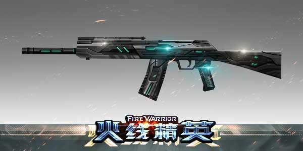 火线精英 SMZ12