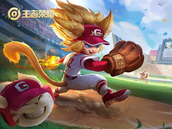 王者荣耀沈梦溪棒球天才