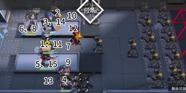 明日方舟主线7-4通关攻略 7-4阵容推荐