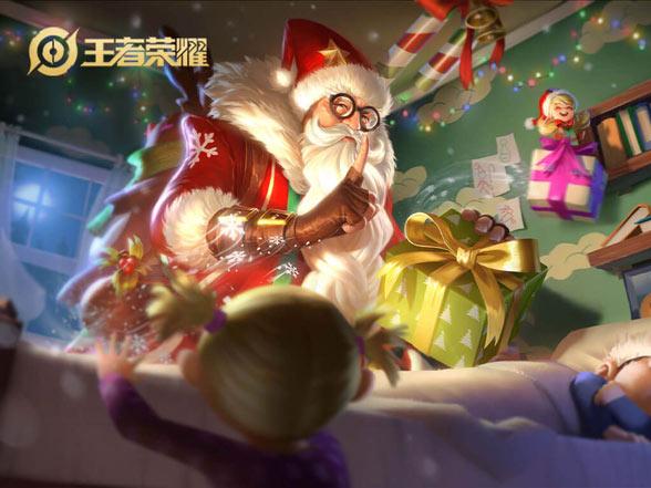 王者荣耀老夫子圣诞皮肤
