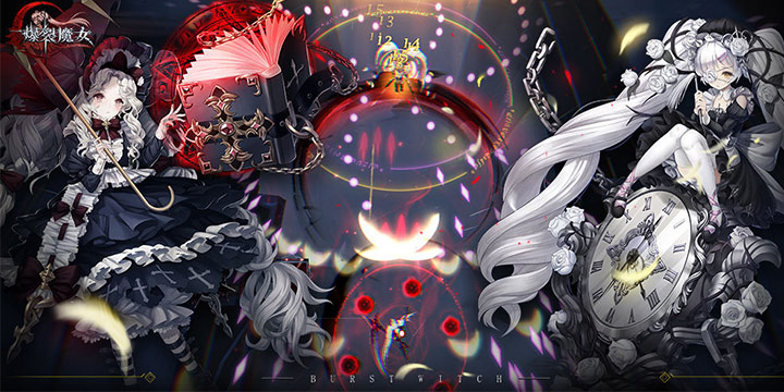 最纯正的弹幕动作射击游戏 《爆裂魔女》于5月15日开启计费删测
