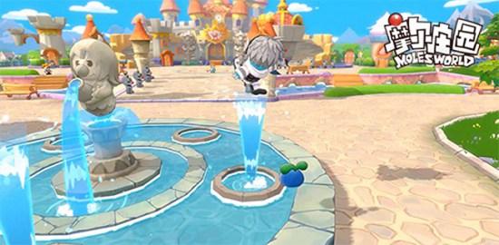 《摩尔庄园》手游被喷泉冲起的瞬间