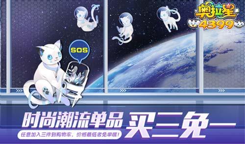 奥拉星05.22更新 龙尊将至!