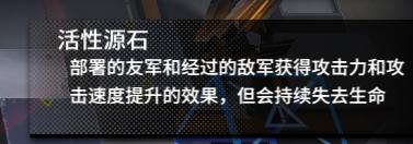明日方舟主线7-12通关攻略 7-12阵容推荐