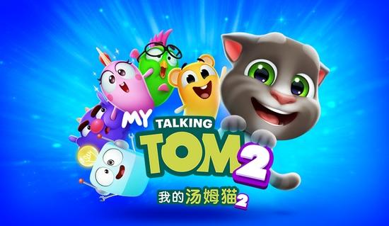 《我的汤姆猫2》凭什么火爆全球?国内玩家怎么