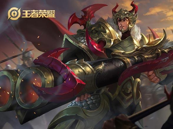王者荣耀刘备汉昭烈帝
