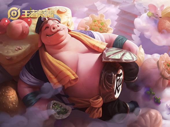 王者荣耀猪八戒伴生
