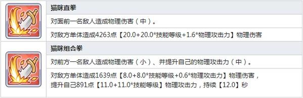 公主连结Re:Dive春咲日和莉技能 春咲日和莉图鉴