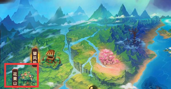 造梦无双花果山地图怎么过  花果山地图攻略