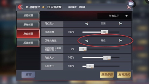 CF手游如何提升枪法枪法基本功如何练习