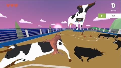 非常普通的鹿手机版怎么骑牛沙雕鹿手游怎么骑奶牛