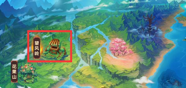 造梦无双望风岭地图怎么过望风岭地图攻略