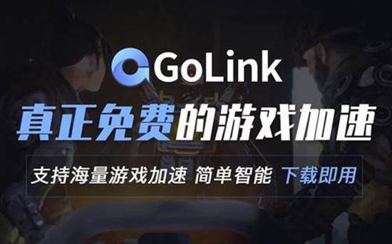 盗贼之海中文怎么设置?Golink免费加速器带来教程