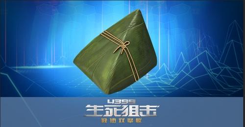 生死狙击06月17日更新 黄金级冒险副武器 卓越级手雷