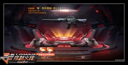 CF手游源英雄M4A1